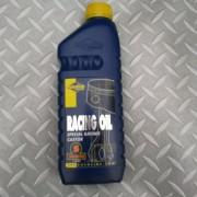Putoline Oil 1LTR